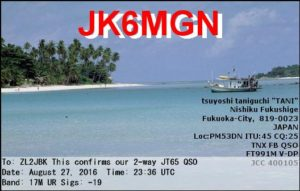 DXCC 339 - Japan